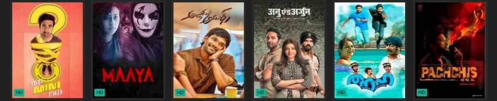 Uwatchfreemovies Telugu movies