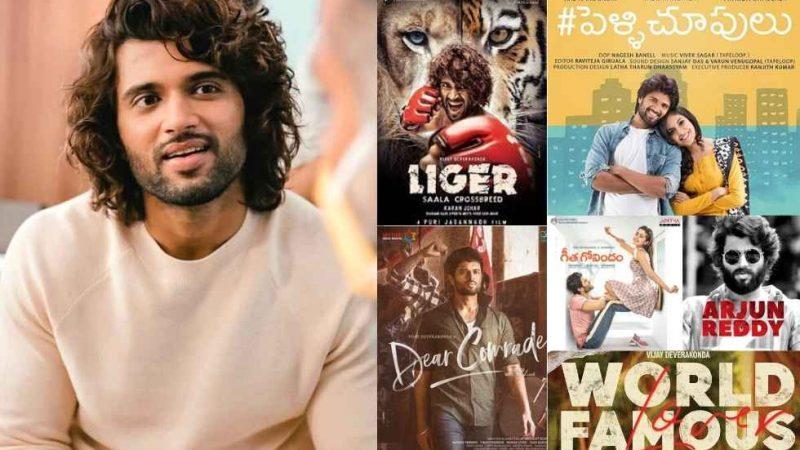 Vijay Devarakonda Movies, Upcoming movies of Vijay Devarakonda 2021